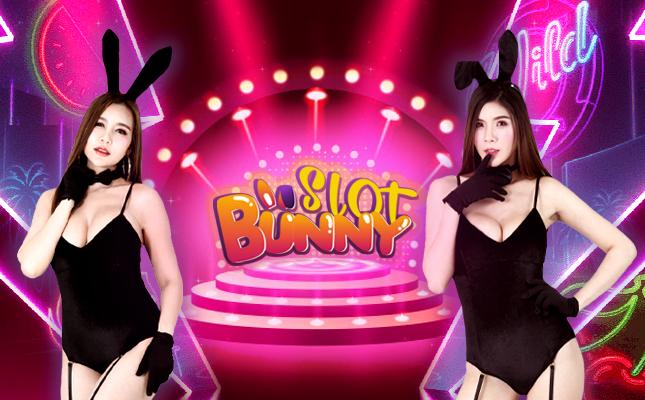 เกี่ยวกับเรา Slot Online เว้บสล็อต Bunny Slot