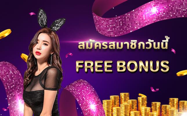 สมัคร Slot Online เว็บสล็อตออนไลน์ Bunny Slot